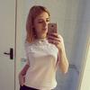 Татьяна, 22, г.Слуцк