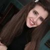 Элина Михайлова, 23, г.Гродно
