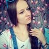 Валентина, 26, г.Ельск