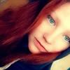 Кристина, 17, г.Лунинец