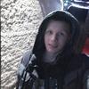Алексей, 19, г.Марьина Горка